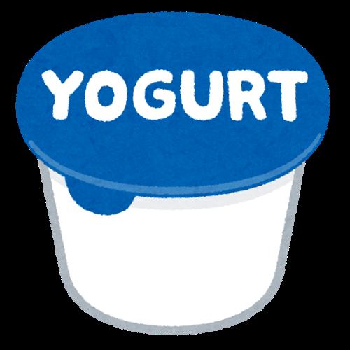 ノビルンジャーのヨーグルト味